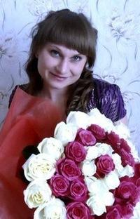 Аня Сибилева, 23 марта , Уфа, id185225900