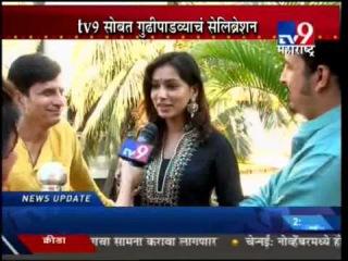 Gudi Padwa 2013 Celebration with 'PREMSUTRA' Actors Sandeep & Pallavi-TV9
