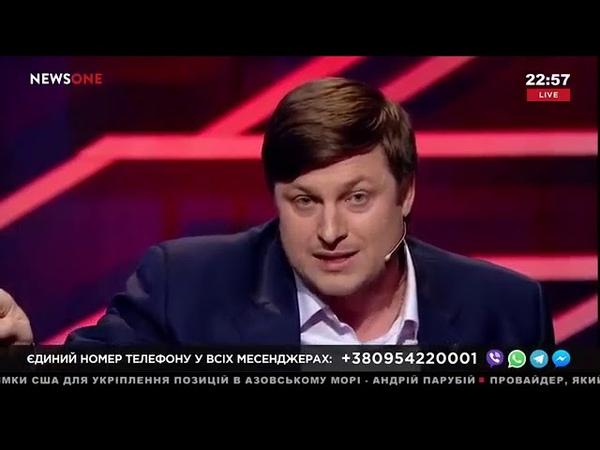 Осуховський Ініціятиву «Свободи» про перейменування УПЦ МП реалізовано з великим запізненням