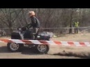ATV Altay-Апрельский Кураж 2014