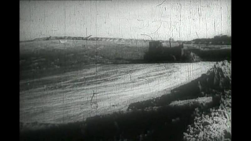 Трактора (1987) Реж. Игорь и Глеб Алейниковы