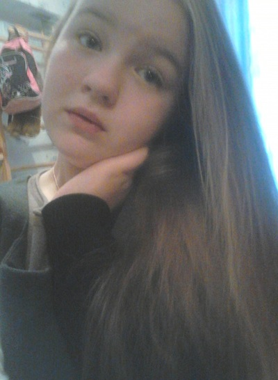 Полина Кондратьева, 9 июня 1999, Балахна, id174191410
