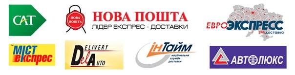 Купить хамон в Киеве