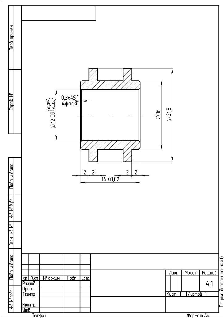 Задний амортизатор Zongshen LZX 200s (ZS200GY-2) - Страница 3 KXemh6wts8Q