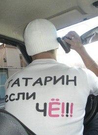 Фандус Аюпов