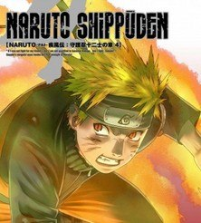 ������ ������� ������ ������� (Naruto music Shippuden downloads)