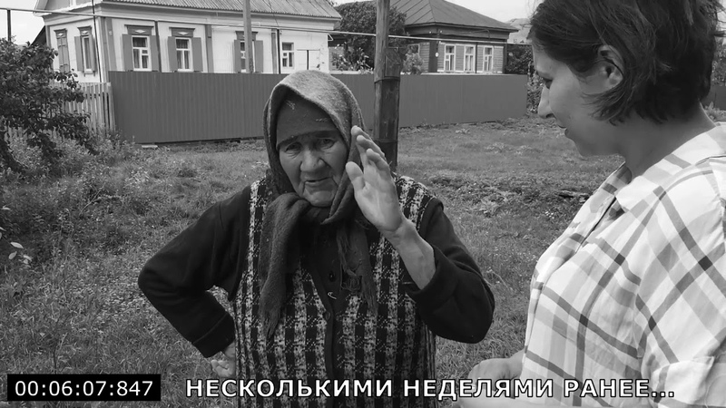 МАЛАЯ СЕМЁНОВКА ИТОГИ (ЧАСТЬ 1) (Реакция депутатов и Главы)