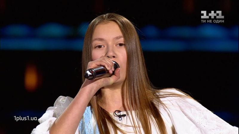 Ангеліна Тереннікова – Там, де ми є – ВИБОР ВСЛІПУ – Голос. ДІти 5 сезон