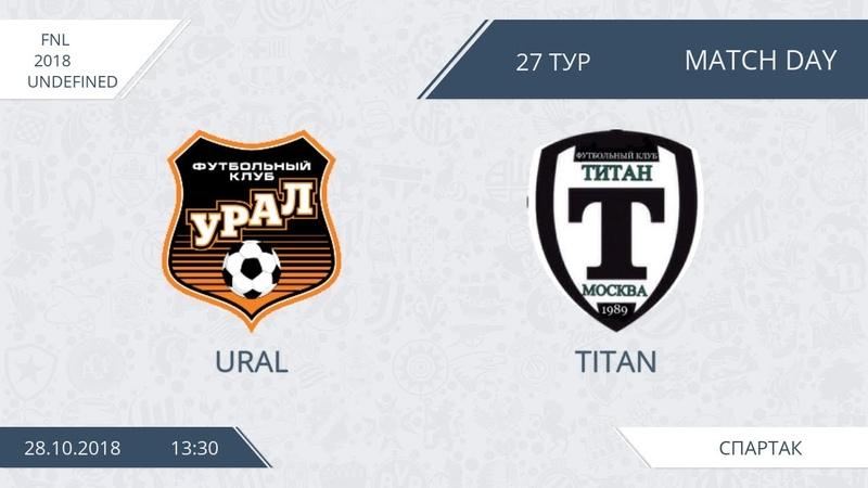 AFL18 Russia FNL Day 27 Ural Titan