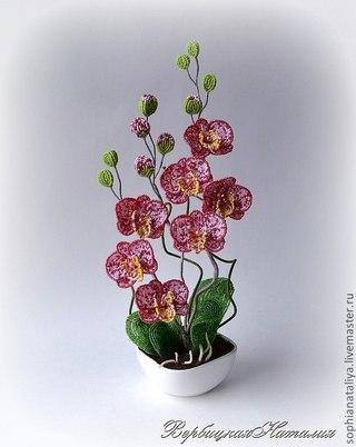 Орхидея из бисера (рис.1)