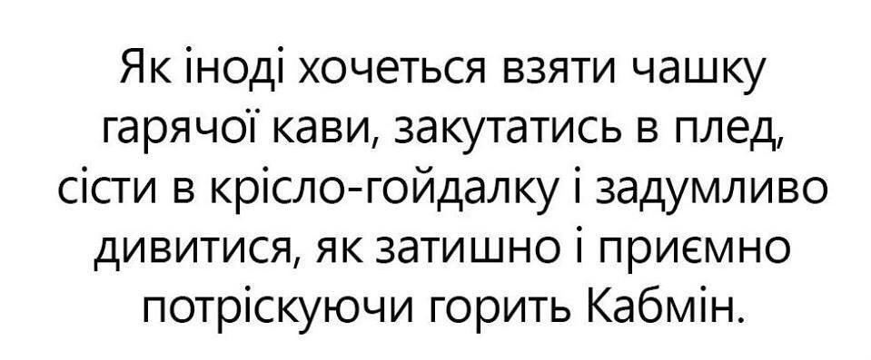 https://pp.vk.me/c7011/v7011156/1f83c/raSmct4QaV4.jpg