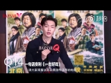 180817 Bazaar Ent releases an interview with Yixing--Q&A in 60s