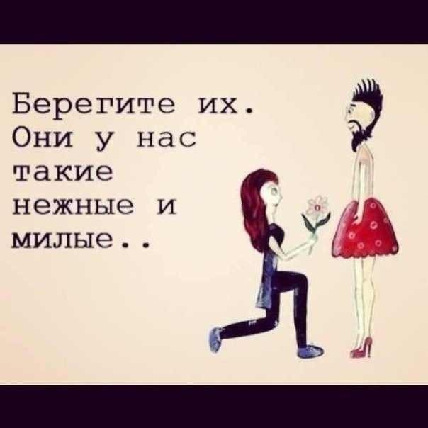 ХоРоШЕе)