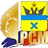 РСМ   Оренбург