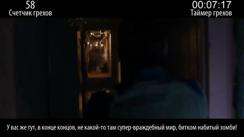 [kinomiraru] Все грехи фильма Бегущий в лабиринте: Испытание огнём