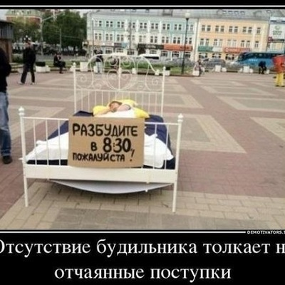 Султан Льянов, Нижний Новгород, id206651692