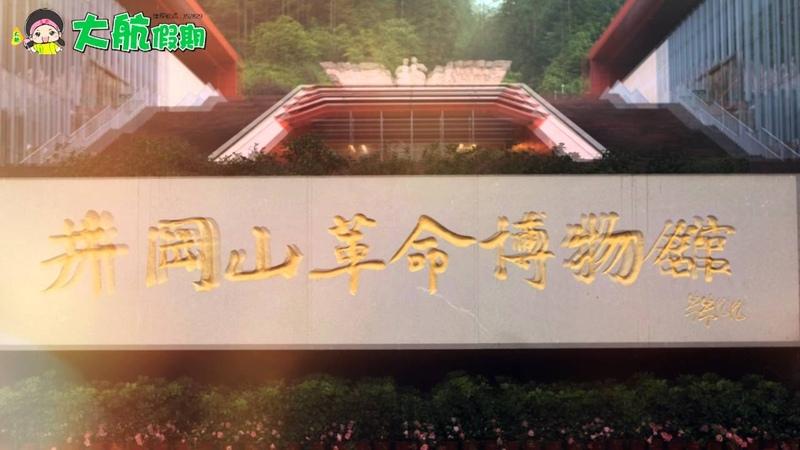 大航假期84329A 5 14江西宜春梔子花開、萬人賞花—— 天上草原武功山、泡明月山古