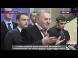 Предсказание Жириновскокго о Украине и Януковиче! А ведь он прав был!