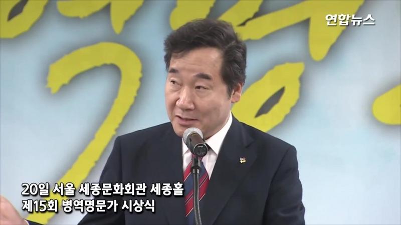 [ ENG ] Korean Prime Minister Lee Nak Yeon praises Ok Taecyeon