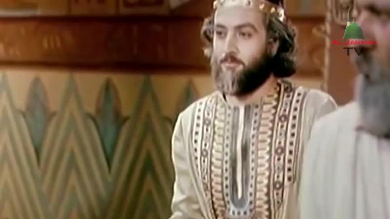 Пророк Юсуф (мир ему) - 45 серия