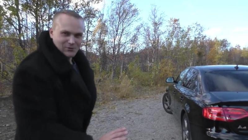 Что бы не докучал VAG Audi A4 3 0 TDI quattro