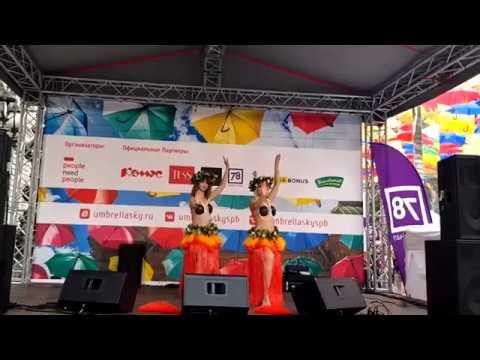 Tiare Maohi @ «Аллея парящих зонтиков» ♥ Maohi tribe ♥ Tahitian dance in Russia