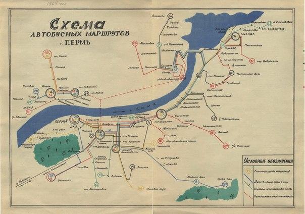 Схема автобусных маршрутов г. Перми за 1967 год.  Мне нравится.