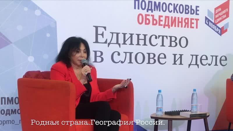 Юденич Марина Андреевна, Химки, День народного единства 2018