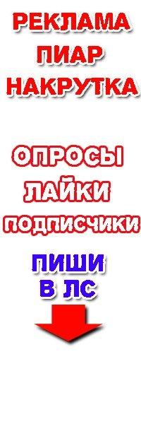 Света Казакова, 19 мая , Асбест, id94397675