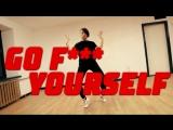 2_15  Zalevskaya - Go F Yourself (Two Feet)  Танец  Dance