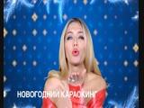 31 декабря смотри только МУЗ-ТВ!