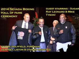 Мэйуэзер, Тайсон, Холифилд, Дюран и Леонард – на посвящении в Зал славы бокса Невады