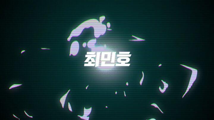 굿피플과함께하는 kcbl연예인 농구대회 on Instagram Kcbl연예인농구 셀럽 최민호 kcbl연예 5