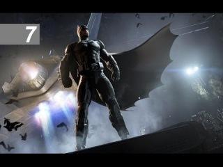 прохождение Batman Arkham Origins серия 7