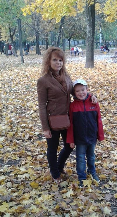 Юлия Воеводская (Бондаренко), 22 апреля , Киев, id8907511