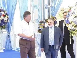 новости украины сегодня 5 канал видео тсн онлайн