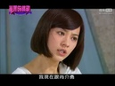Не сдавайся! Skip Beat! Hua Li De Tiao Zhan 2 серия