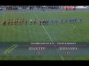 Шахтер 0-0 Динамо (Киев). Чемпионат Украины-1997/98