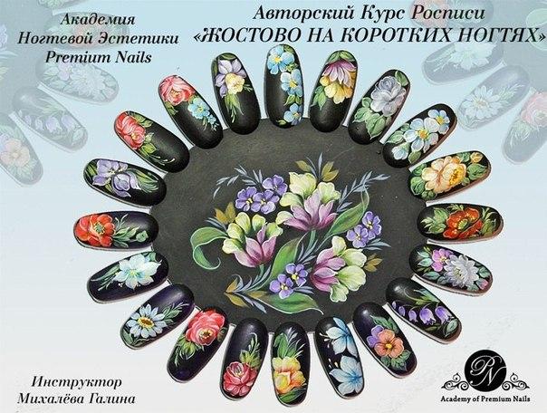 Фото жостовской росписи на ногтях