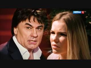 Андрей Малахов. Прямой эфир. Молодая любовница ждет ребенка от певца Александра Серова?