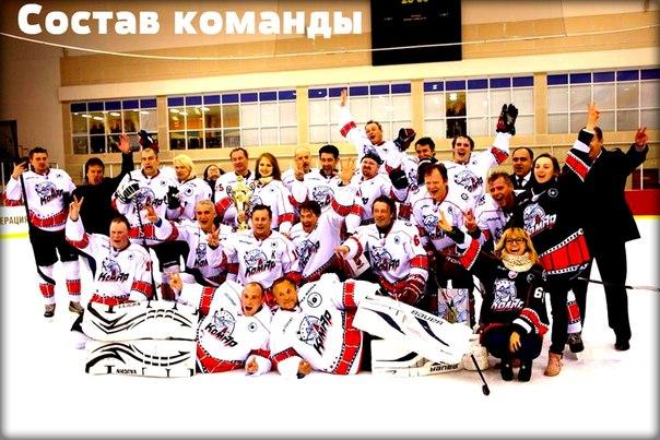 Хоккейный клуб комар в соц сети facebook
