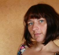 Татьяна Дерко, 12 января , Новополоцк, id50437296