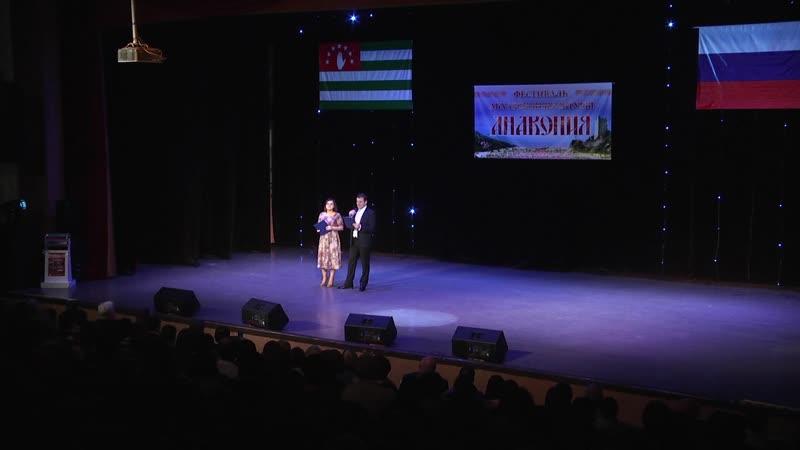 Абхазия Россия Новый Афон Арзамас Дружба Анакопия фестиваль