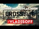 🚙💢Рейды и бои - Crossout Stream!