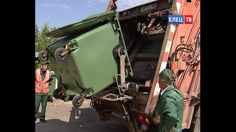 Первые месяцы мусорной реформы журналисты региона на примере «ТЭКО-Сервис» увидели, как процесс проходит в Ельце