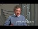 Как Стать Психологически Зрелым Интервью у Владимира Довганя