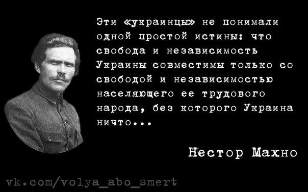 Двое украинских военных погибли, пятеро ранены с начала суток, - пресс-центр штаб АТО - Цензор.НЕТ 2426