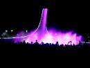 Вардане 2017 Сочи Парк Поющие фонтаны