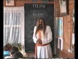 Асгардское Духовное Училище - Первый Курс. Урок 1 - Юджизм 1 (Вводный урок) 2003 год