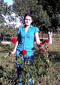 Александра Боднарюк, 22 апреля 1985, Киев, id221406500